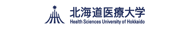 http://www.hoku-iryo-u.ac.jp/common/images/sp/head_logo.png