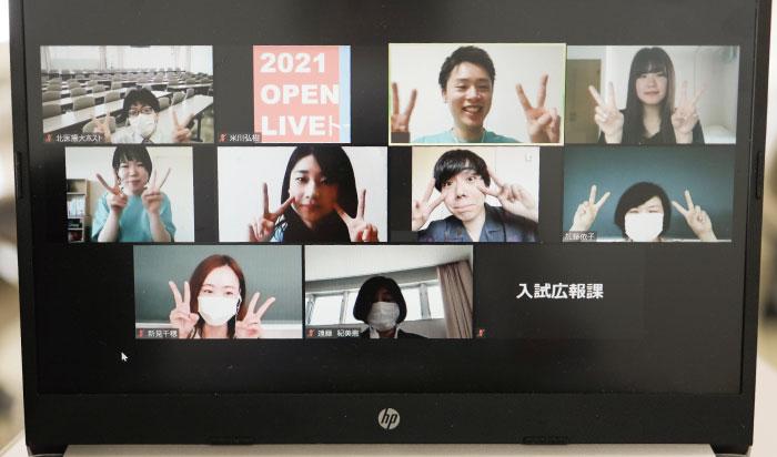 【開催報告】webオープンキャンパス(6/5・6)