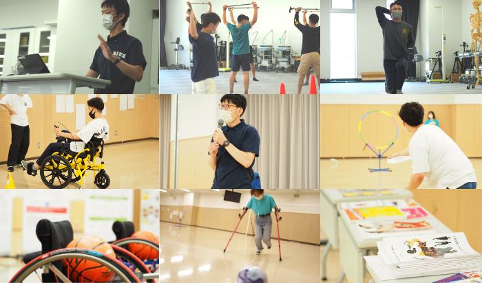 【開催報告】医療・福祉とスポーツを学ぶイベント