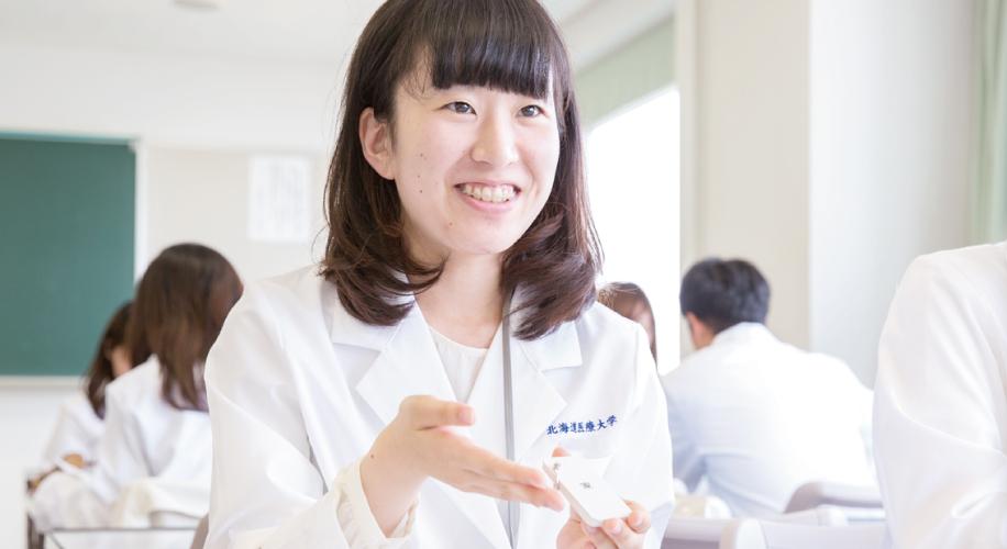 北海道医療大学フォトギャラリー