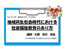1253_thumb.jpg