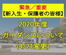 1607_th.jpg
